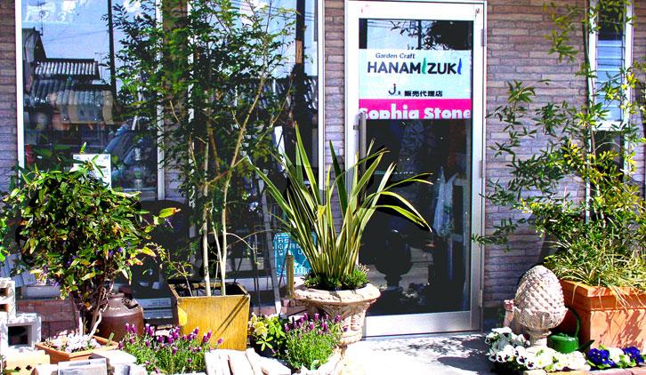 hanamizuki2