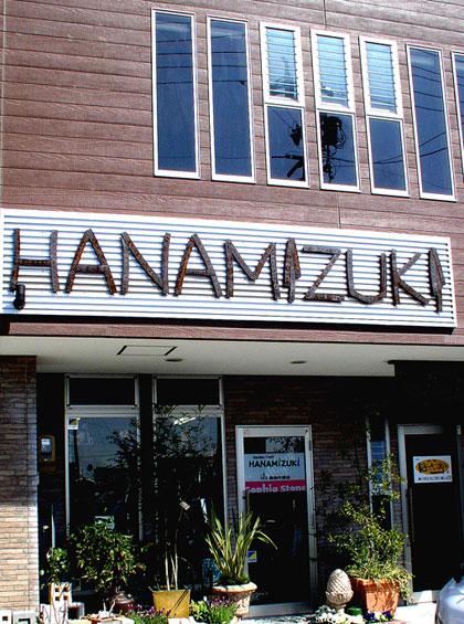 hanamizuki5