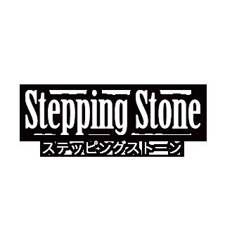logo_steppingstone